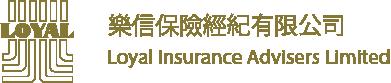 樂信保險集團 Loyal insurance group